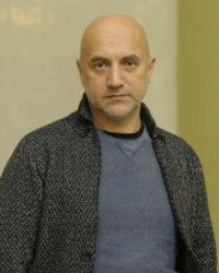 Прилепин Евгений Николаевич