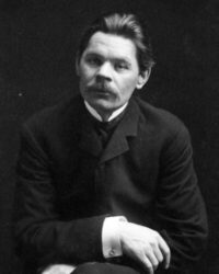 Пешков Алексей Максимович